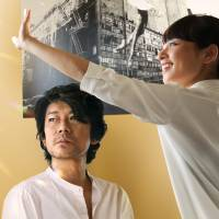 Flash memory: Masatoshi Nagase and Ayame Misaki find age-inappropriate solace amid mutual loss in 'Radiance.' | ©2017 'RADIANCE' FILM PARTNERS / KINOSHITA, COMME DES CINEMAS, KUMIE