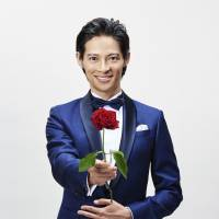 Mr. Right: Hirotake Kubo, the bachelor in Amazon Prime's 'Bachelor Japan' series, has been described as 'very commitment-minded.' | ©2016 WARNER BROS. INTERNATIONAL TELEVISION PRODUCTION LIMITED. ALL RIGHTS RESERVED. ©YD CREATION ALL RIGHTS RESERVED.