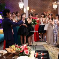 Looking for love: Bachelor Hirotake Kubo gives a toast to the women who will compete for his affections in 'The Bachelor Japan.' | ©2016 WARNER BROS. INTERNATIONAL TELEVISION PRODUCTION LIMITED. ALL RIGHTS RESERVED. ©YD CREATION ALL RIGHTS RESERVED.