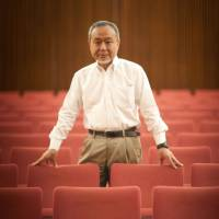As it approaches 50, Iwanami Hall remains vital to cinema lovers