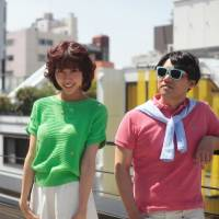 Retro rules: Emi Kusano (left) and Bellemaison Sekine are the founding pair behind Satellite Young. Though Kusano was born in 1990, she says she always gravitated toward the pop culture of the 1980s.