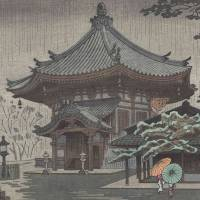 'Scenic Spots of Nara: Nanen-do Hall in Rain' (1947) | COLLECTION OF FUCHU ART MUSEUM