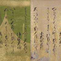 'Poems by A Hundred Poets' (detail) by Prince Toshihito (17th century) | NEZU MUSEUM