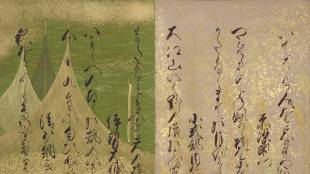 Technique and Expression in Traditional Japanese Art: Decorated Papers