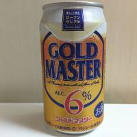 Gold Master: Strong craft beer just in time for the heat