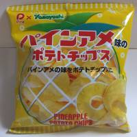 Pineapple potato chips push flavor envelope