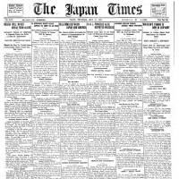 Japan Times 1917: 'Tampering with mail at the Post Office'