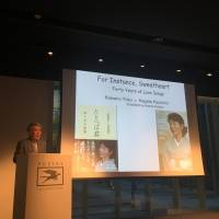 Express yourself: Kazuhiro Nagata gives a presentation on tanka poems in English for the first time at the Poetry Foundation in Chicago on April 21. | DANIEL MORALES