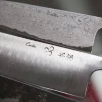 Japanese-style kitchen knives made of a high-carbon steel core laminated with a softer outer steel at the Carter Cutlery forge in Portland, Oregon.   CHRISTINA SJOGREN