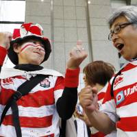 Japanese fans react during the 2019 Rugby World Cup draw on Wednesday.   KYODO