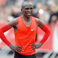 Kipchoge misses two-hour target in pursuit of marathon speed record