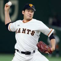 Giants' Sugano extends shutout streak to three with five-hitter against BayStars