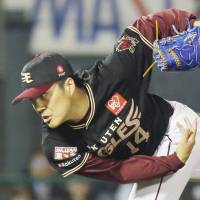 Norimoto, Amador lift Eagles to win over Marines