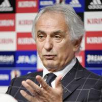 Japan manager Vahid Halilhodzic speaks during a news conference on Thursday. | KYODO