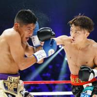 Inoue retains WBO super flyweight title with third-round KO of Rodriguez