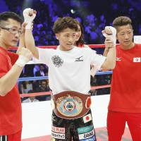 Naoya Inoue defended his WBO super flyweight title for the fifth time on Sunday. | KYODO