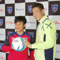 FC Tokyo youth team phenom Takefusa Kubo (left) and FC Tokyo goalkeeper Go Hatano were named to Japan's squad for the upcoming Under-20 World Cup. | KYODO