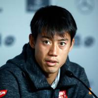 Kei Nishikori announces his withdrawal from the Madrid Open on Fiday due to the recurrence of a wrist injury. | AFP-JIJI