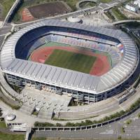 Yokohama's Nissan Stadium will host the final of the 2019 Rugby World Cup on Nov. 2, 2019.   KYODO