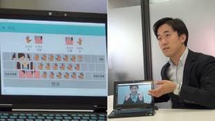 [VIDEO] Introducing ShuR and SLinto: technologies to help communicating with sign language