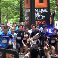 [VIDEO] Bloomberg Square Mile Relay Tokyo