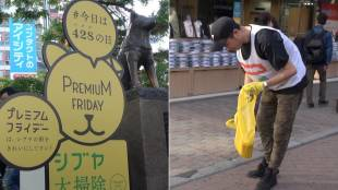 [VIDEO] Shibuya holds a cleaning party on Japan's third 'Premium Friday'