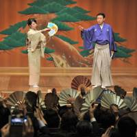Performances offer view into traditional culture