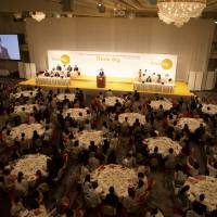 Last year's conference attracted more than 1,000 participants. | EWOMAN, INC.