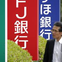Japanese banks vulnerable to shocks as dollar borrowing doubles: BIS