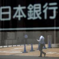 The Bank of Japan keeps buying government debt, but the pace of increase has slowed dramatically since the introduction of yield-curve control in September 2016. | REUTERS