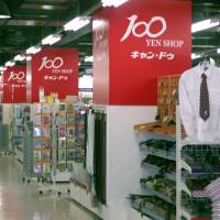 Can Do ¥100 shop operator see big potential for Thai expansion