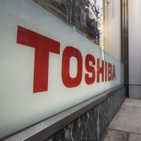 Fate of Toshiba hangs in the balance as TSE delisting threat looms