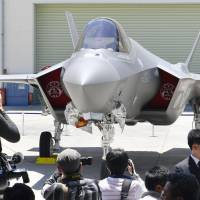 Mitsubishi Heavy unveils first F-35 stealth fighter  assembled in Japan