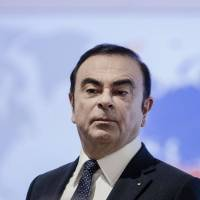 Nissan Chairman Ghosn earned record ¥1.1 billion in fiscal 2016