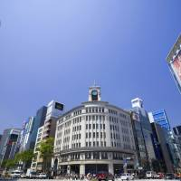 With Ginza land prices above bubble-era highs, real estate analysts expect correction