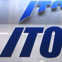 Itochu to encourage workers to dump suits on Fridays, go casual
