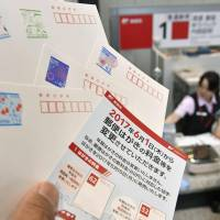 Japan Post raises mail rates for first time in 23 years