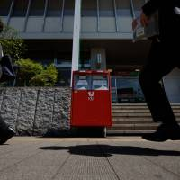 Japan Post scraps Nomura Real Estate acquisition plan after postal group's FY 2016 loss