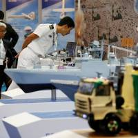 Kawasaki hamstrung by government stance on military exports