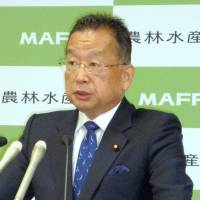 Farm minister to use Europe visit next week to pave way for Japan-EU trade deal