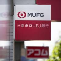 MUFG teams up with Plug and Play for new Tokyo venture