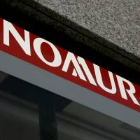 Nomura Holdings Inc. plans to bolster internal controls after finding that it breached securities laws in its handling of nonpublic information about a company it took public last year. | BLOOMBERG