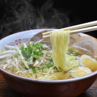 Japanese ramen shops prove popular in competitive Malaysian market