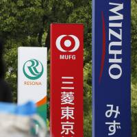 Mitsubishi UFJ Financial Group and Mizuho Financial Group are competing to become the biggest lead arrangers of lending to the renewable energy industry. | BLOOMBERG