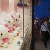 EU launches antitrust investigation into Sanrio over product distribution