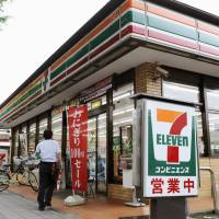 Seven-Eleven to open 250 stores in Okinawa around fiscal 2019