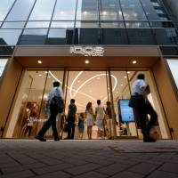 Philip Morris International Inc.'s IQOS Store Ginza is seen in Tokyo on Monday.   BLOOMBERG