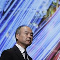 Son to pick successor from Softbank Group