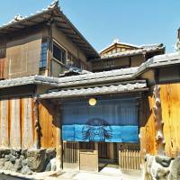 World's first Starbucks coffee shop with tatami rooms to open in Kyoto