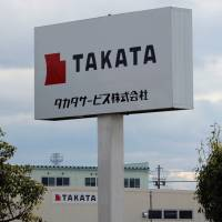 Takata likely to file for bankruptcy protection on Monday